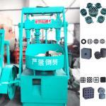 Buy cheap Model 140 Honeycomb briquette machine charcoal coal briquette press machine honeycomb coal bricks 50pcs per minute from wholesalers