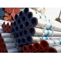 Buy cheap Black iron 1.5 schedule 40 mild steel round pipe price from wholesalers