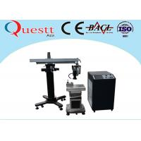 Buy cheap Ce / Iso Compact Yag Laser Welding Machine For Mold Repair With Microscope from wholesalers