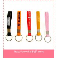 Buy cheap custom silicone wristband keychain with metal ring in cheap price and fast delivery product
