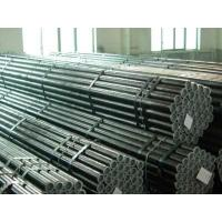 Api 5ct K55 J55 N80 L80 Seamless Steel Pipe