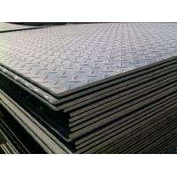Buy cheap ASTM A36 Carbon Steel Plate Hot Rolled Mild Steel Plate 8*2000*6000MM from wholesalers