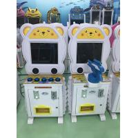 Buy cheap Kids Coin Operated Amusement Machines , Cute Bear Pat Music Video Game Gift Lottery Game Machine from wholesalers