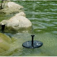 Buy cheap solar submersible, solar water pumps for ponds, solar water pumping system for irrigation from wholesalers