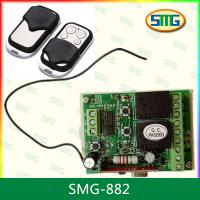 Buy cheap SMG-822 2 channel remote controller with motor protection function from wholesalers
