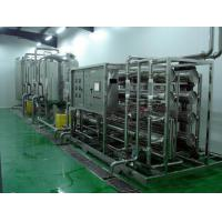 Buy cheap PLC Reverse Osmosis Water Systems / Filtration System For Boiler Feed Water from wholesalers
