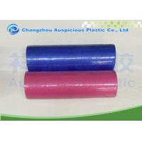 Buy cheap Fitness Equipment High Density EPE Foam 90x15cm For Body Balance from wholesalers