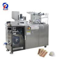Buy cheap GMP Standard Alu Alu Blister Packing Machine For Capsule Tablet from wholesalers