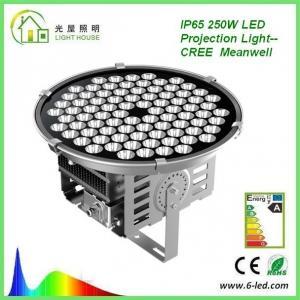 Buy cheap High Power 250W Floodlight High Mast Lighting Firxture , IP67 High Mast Tower Lighting product