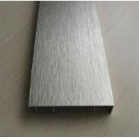 Buy cheap 6063 T5 Brushed Silver Aluminum Extrusion for Display / Exhibition Industries from wholesalers
