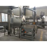 Buy cheap Almond / Peanut Processing Equipment For Skin Removing And Half Splitting product