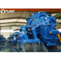 Buy cheap www.tobeepump.com Tobee® 20x18 inch ash slurry pumps from wholesalers