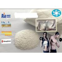 Buy cheap Bodybuilding Anti Estrogen Steroids Formestanes Raw Lentaron Hormonal from wholesalers