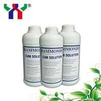 Buy cheap [HAMMONDS]Printing Chemical HAMMONDS Gum Solution for offset ps plate from wholesalers
