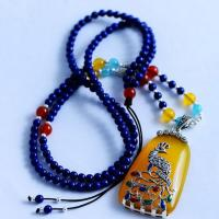Buy cheap 925 Silver Enamel Yellow Chalcedony Pendant Lapis Lazuli Beads Strand Necklace (XH057272) from wholesalers