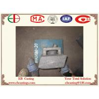 Buy cheap Template Check for Polymet Lifter Bar Castings for SAG Mills EB18009 product