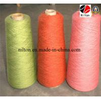 Buy cheap Excellent Artificial Worsted Wool Yarn from wholesalers