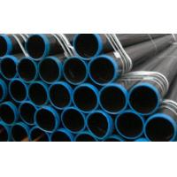 Buy cheap API 5L Line Pipes product