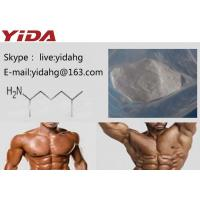 Buy cheap Testosterone Base Pharmaceutical Raw Materials 98% Muscle Building Powder CAS 58-22-0 product