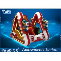 Buy cheap Amusement Park Racing Game Simulator Electronic Star Craft Fighting Car from wholesalers