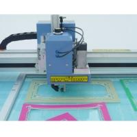 Buy cheap DCX matboard frame picture photo mount cross stitch flatbed digital cutter plotter machine from wholesalers