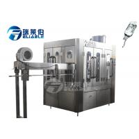 Buy cheap High Speed Automatic Water Bottle Filling Machine For Liquid from wholesalers