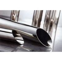Buy cheap Stainless Steel Welded Pipes from wholesalers