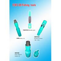 Buy cheap machinery internal pipe cutter,fishing tools,oilfield downhole tools from wholesalers