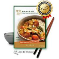 Buy cheap Mushroom Curry Sauce from wholesalers