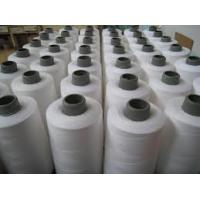 Buy cheap Polyester yarn from wholesalers