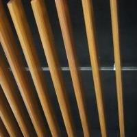 Buy cheap Metal Windproof Baffle Ceiling, Made of Aluminum, Customized Length are Welcome from wholesalers