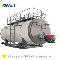 Buy cheap High Automation Fire Tube Gas Steam Boiler 5 Ton 2 Ton 200kg High Working Efficiency from wholesalers