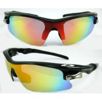 Buy cheap Polarized PC Lens Glare Reduce Interchangeable Lenses Sunglasses Sport Glasses from wholesalers