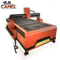 Buy cheap China gold supplier CAMEL CNC plasma cutting and drilling machine/stainless steel metal plate cnc plasma cutter from wholesalers