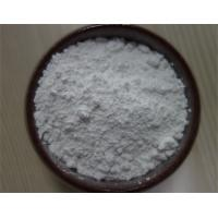 Buy cheap Reliable Sodium Aluminum Fluoride 209.94 Molecular Weight 98% Purity from wholesalers