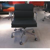Buy cheap Mid Century Replica Modern Classic Office Chair With Footrest Swivel Function from wholesalers