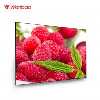Buy cheap Led Backlight LCD Splicing Screen 1080p 46 Inch HD DID TV Wall LCD Panel from wholesalers