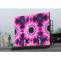 Buy cheap P3.91 Full Color Hd Indoor Led Screen Hire Video / AVI / MOV 65536 Pixel/M2 from wholesalers