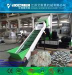 Buy cheap Plastic film pelletizing machine/pp pe film granulating machine from wholesalers