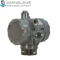 Buy cheap Remote Moun Pressure Reducing Valve I2P - 100 Electro Pneumatic Transducer from wholesalers