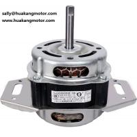 Buy cheap High Efficiency Washing Machine Automatic AC Motor for Home HK-068Q from wholesalers