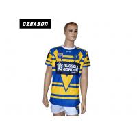 Buy cheap Anti Shrink Rugby World Cup Jerseys Strong Moisture Absorption Wash Easily from wholesalers