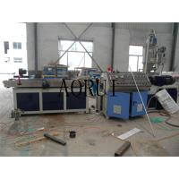Buy cheap PP PE PVC Corrugated Pipe Machine Plastic Extrusion Line for Electrical Wire from wholesalers