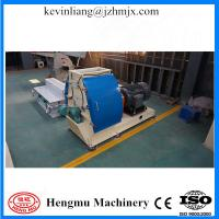 Buy cheap With excellent working large capacity hengmu 3-4tph poultry feed mill with CE approved from wholesalers