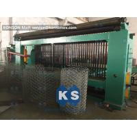 Buy cheap Basket Gabion Mesh Machine Full Automatic Overload Protect Clutch Infrared Ray Safety product