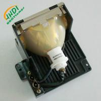 Buy cheap NSH275SA projector bulb for Sanyo PLC-XP46/L/K poa-lmp47 from wholesalers