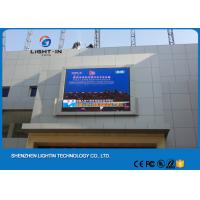 Buy cheap P10 P65 Waterproof Outdoor LED Screens Full Color Advertising 1R1G1B LED SMD Module from wholesalers