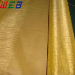 Buy cheap Brass screen mesh (20-200 mesh) from wholesalers