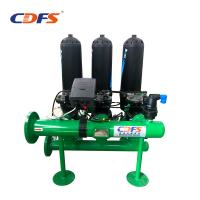 Buy cheap Differential Pressure Automatic Disc Filter For Industry Water Filtration Cartridge from wholesalers