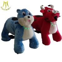 Buy cheap Hansel fast profits happy ride toy animal scooter ride on bull in shopping mall from wholesalers